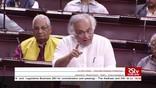 Jairam Ramesh's Remarks   The Aadhaar and Other Laws Amendment Bill, 2019