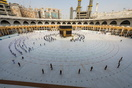 How will the Haj pilgrimage be this time?