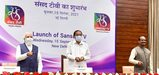Vice President, Prime Minister and Lok Sabha Speaker launched Sansad TV
